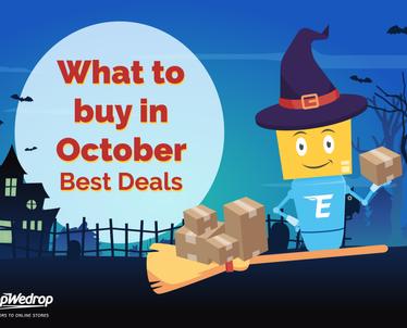 What to buy in October – Best Deals
